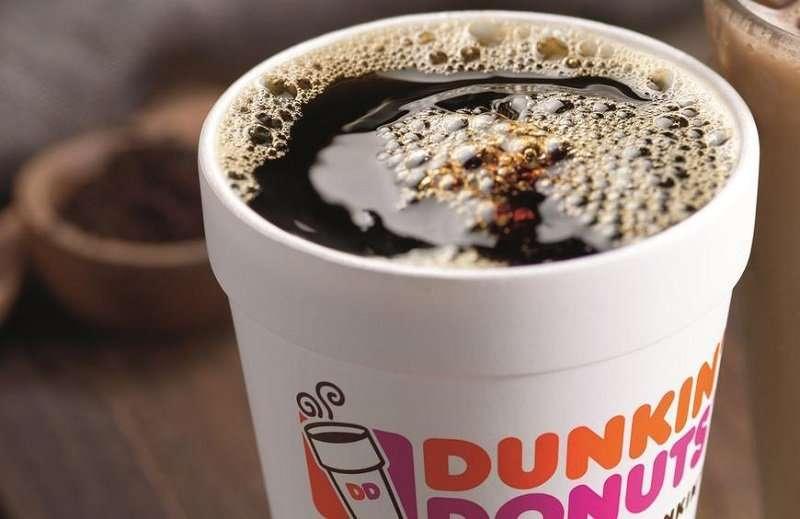 قهوة دانكن كولد برو