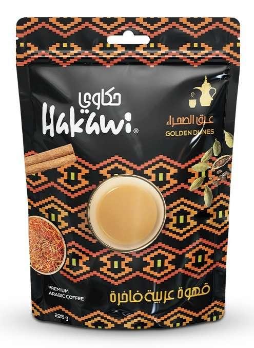 قهوة عربية بالهيل من حكاوي