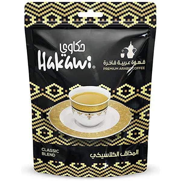 قهوة عربية المذاق الكلاسيكي حكاوي