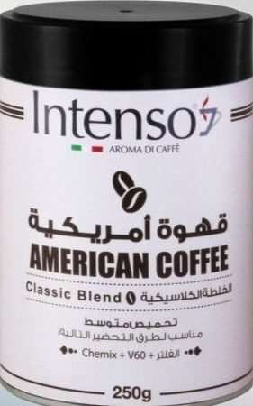 قهوة أمريكية انتنسو