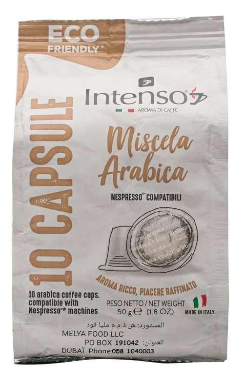 كبسولات قهوة عربية من انتنسو